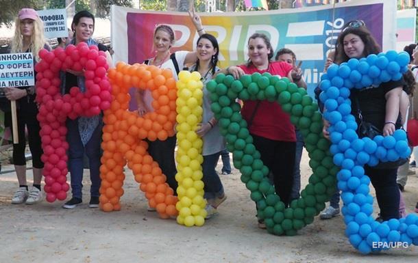 В Одессе запретили проведение гей-парада