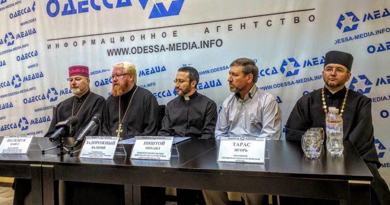 Христиане против «Одесса-Прайд 2017»