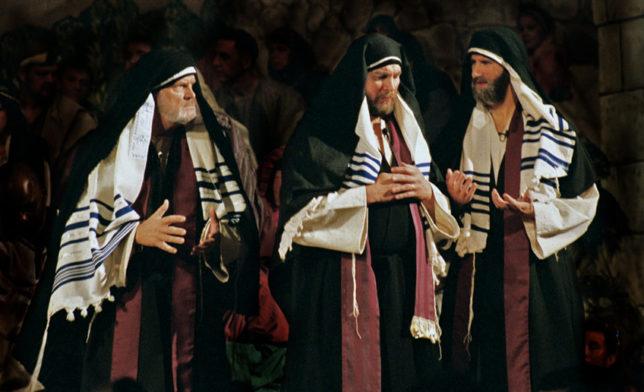 фарисейство